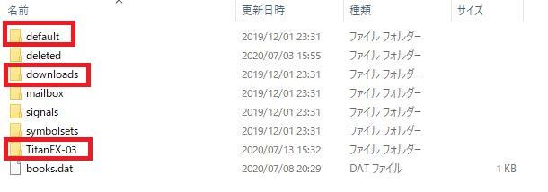 hstファイル削除