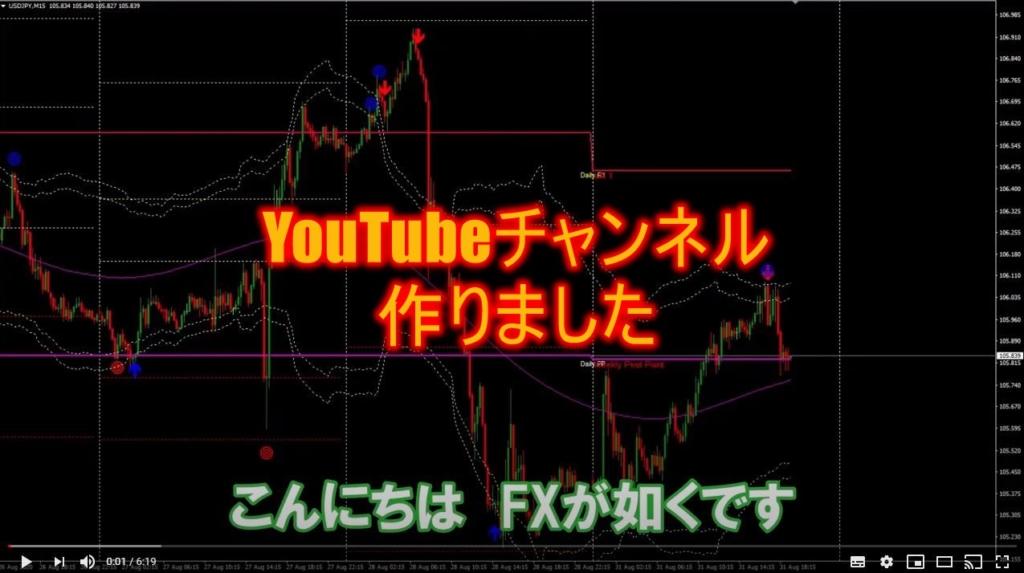 YouTubeチャンネル作りました